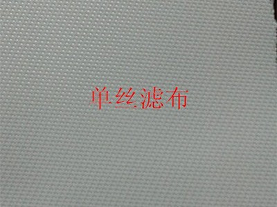 陕西优质单丝滤布,单丝滤布