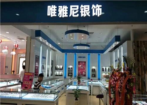 云南玉石玻璃柜公司 云南海扎展柜厂