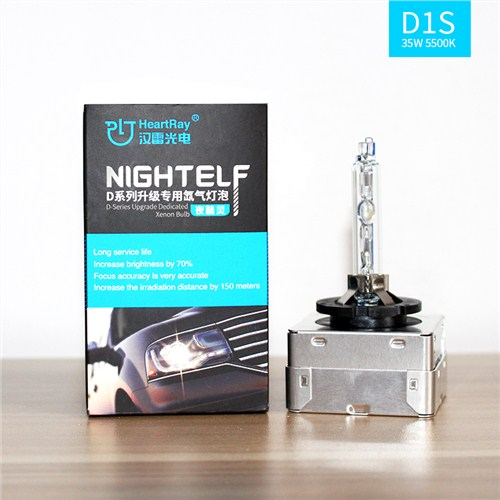 D1S氙气灯