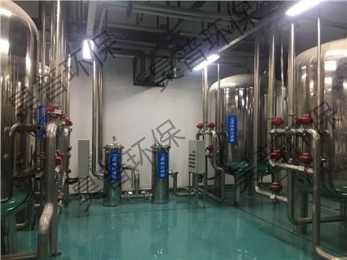 上海小区酒店净水系统工程公司,酒店净水系统工程
