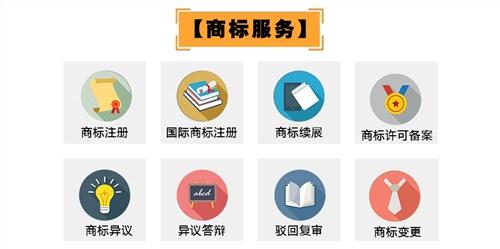 扬州专利申请程序 口碑推荐 众阳供应