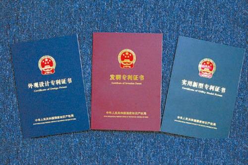 泰州商标注册途径 信息推荐 众阳供应