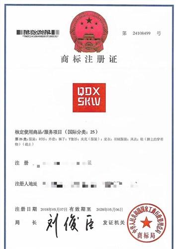 常州商标注册公司 众阳供应