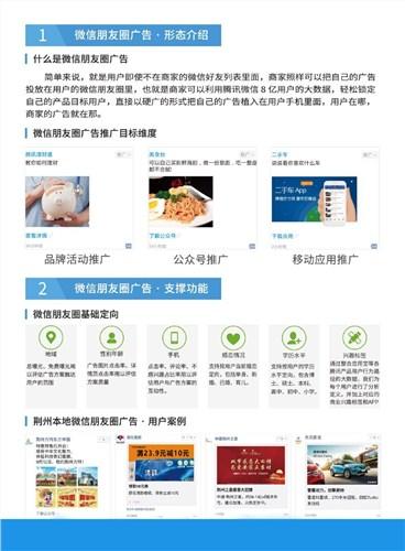 荆州开发区专业DM传单设计制作哪家好 湖北从零到一科技供应