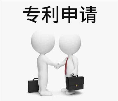 荆州开发区权威专利申请哪家好 湖北从零到一科技供应
