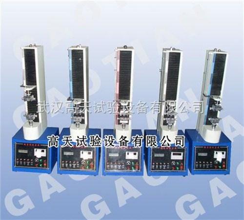 四川双柱型拉力试验机生产厂家 来电咨询 高天供