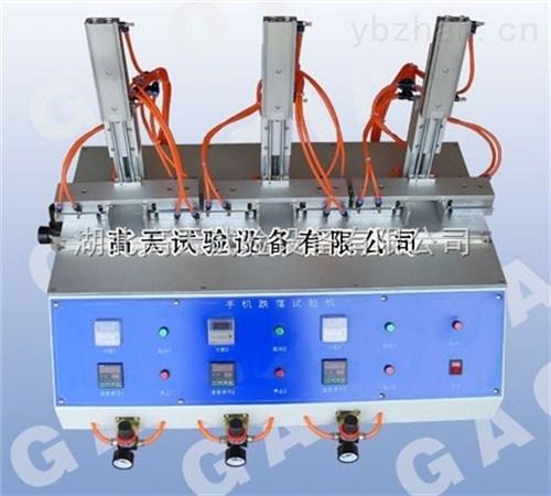 四川单柱型拉力试验机生产厂家 欢迎咨询 高天供