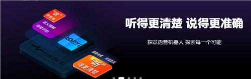 上海专业代替人工打电话真人语音,代替人工打电话