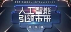上海硅基电话外呼专业团队在线服务,电话外呼