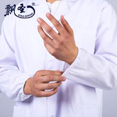 漯河劳保工作服厂商直销「飘圣供」