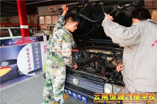 呈贡区汽车创业专业就业前景,汽车创业