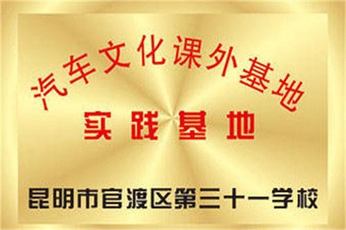 丽江无基础培训学校 快速结业,培训学校
