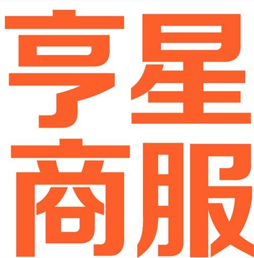 安徽火爆餐饮经理培训需要多少钱,餐饮经理