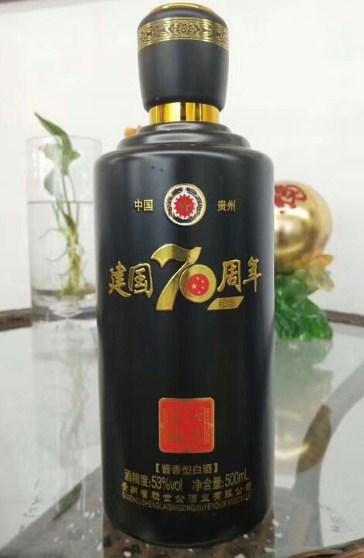 安徽口碑好貴州70周年源頭直供廠家 合肥東方金樽商貿供應
