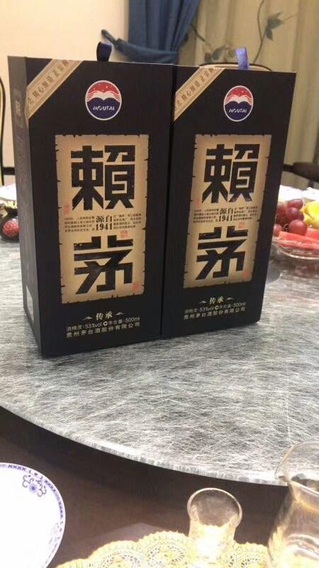 河南優質賴茅銷售電話 合肥東方金樽商貿供應