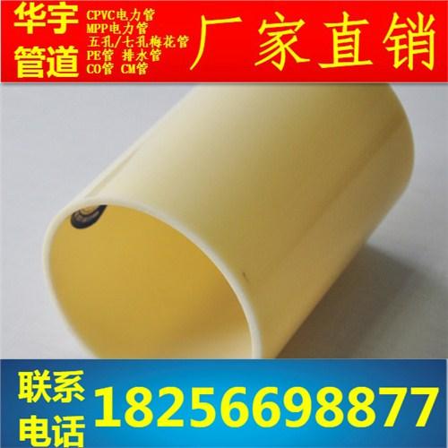 无锡PVC-O电力管 无锡CO管 无锡PVC-CO电力管好处 华宇管道供