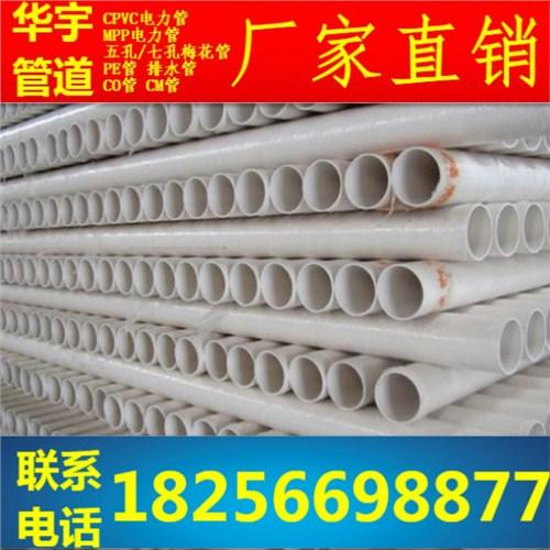 荆门PVC排水管 荆门UPVC排水管 荆门PVC排水管厂家