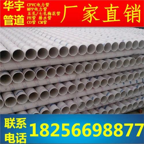 鄂州PVC排水管 鄂州UPVC排水管 鄂州PVC排水管厂家
