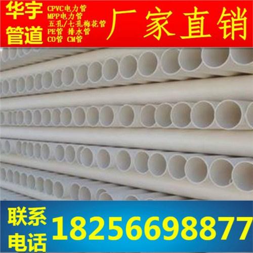 孝感PVC排水管 孝感UPVC排水管 孝感PVC排水管厂家直