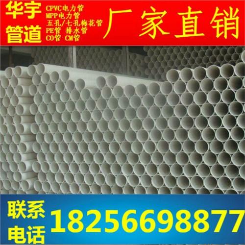 咸宁PVC排水管 咸宁UPVC排水管  咸宁PVC排水管厂家