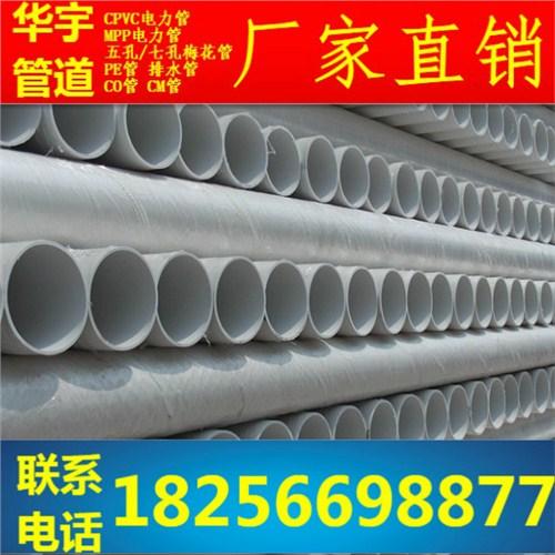 荆州PVC排水管 荆州UPVC排水管 荆州PVC排水管厂家