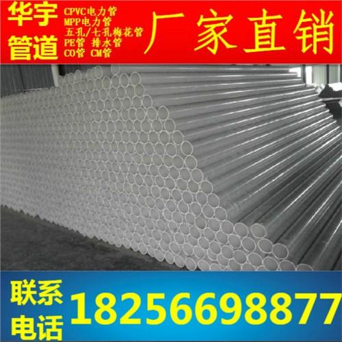 宜昌PVC排水管 宜昌UPVC排水管 宜昌PVC排水管厂家