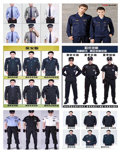 郑州标志服定制哪家好 郑州华邦服饰供应