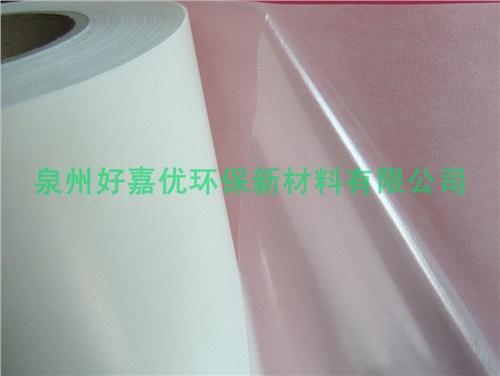 廣東服裝輔料百美貼熱熔膜價格 廈門好嘉優材料科技供應