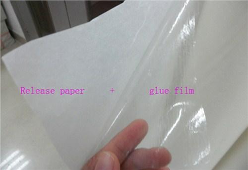 廣東TPU熱熔膜生產廠家有哪些 廈門好嘉優材料科技供應