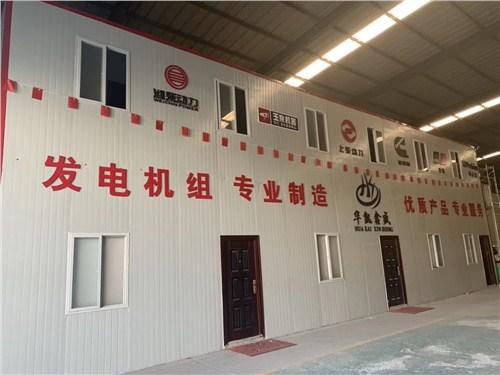 荆州驻车空调发电机组费用 欢迎咨询 武汉华凯鑫盛机电设备供应