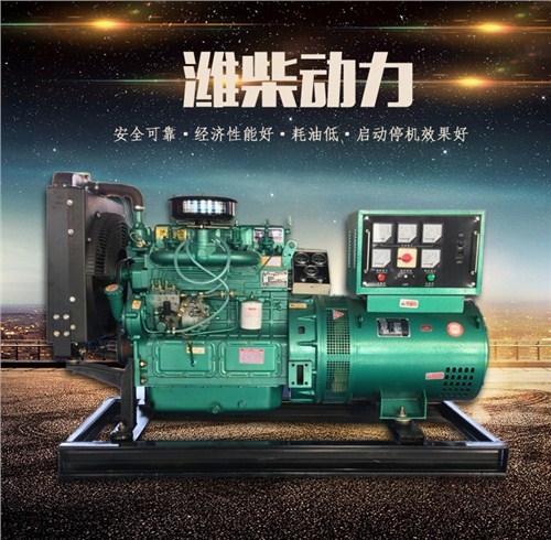 Where to buy Xiangyang rainproof generator set Wuhan Huakai Xinsheng Electromechanical Equipment Supply