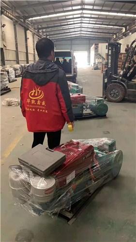 鄂州网吧发电机组服务好 武汉华凯鑫盛机电设备供应
