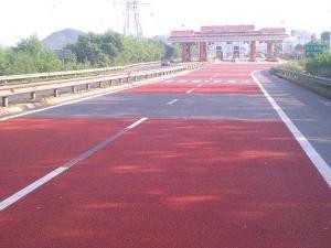 山西彩色路面颜料品牌企业,彩色路面颜料