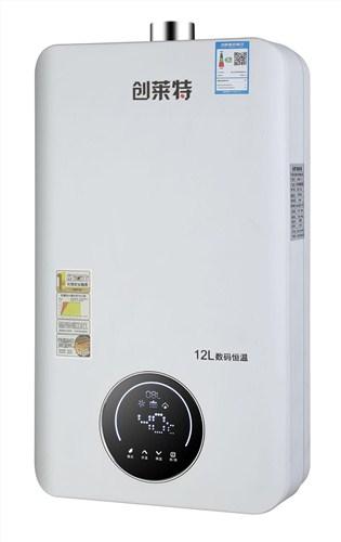 安阳市空气能热水器 卓越服务 河南莱创商贸供应