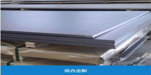 高强度结构钢板 诚信经营「河南吉硕钢铁实业供应」
