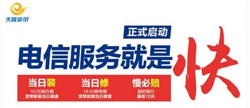 郑州公用宽带怎么样 ***服务 河南桔子通信技术供应