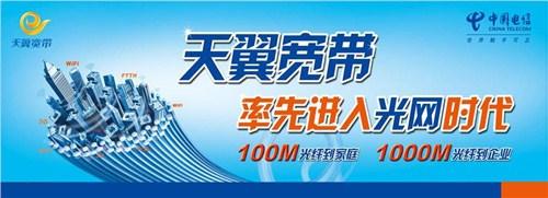 河南联通宽带专业安装 推荐咨询 河南桔子通信技术供应