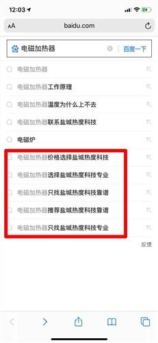 安阳搜狗下拉推广公司