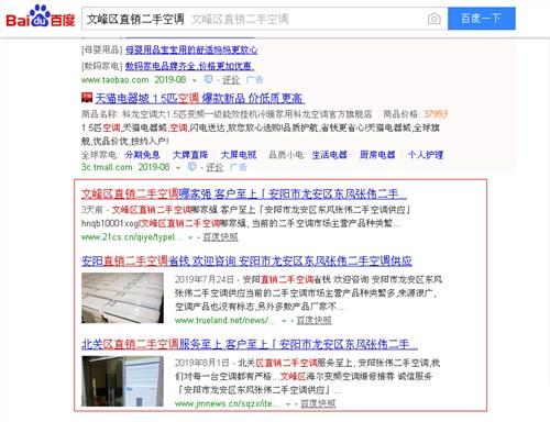 林州口碑互联网推广电话,互联网推广