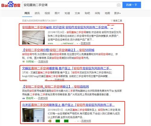安阳专业互联网广告多少钱,互联网广告