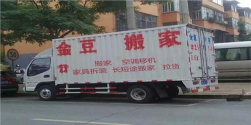 殷都区专业搬家多少钱,搬家