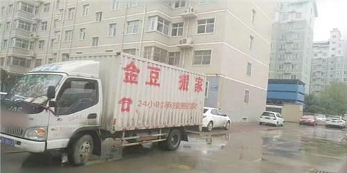 安阳同城搬家服务有限公司,搬家