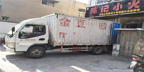 安阳公司搬家,搬家
