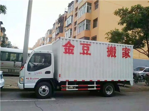 安阳搬家公司价格一般多少,搬家