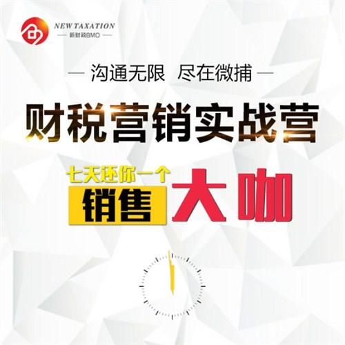 信阳财务公司 值得信赖 河南启资未来信息技术供应