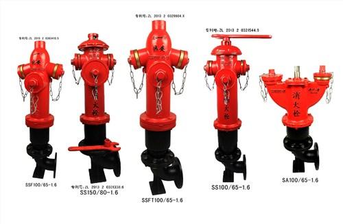 鸿安消防设备有限公司