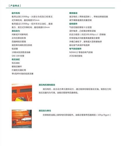 合肥进口索斯沃斯弹簧升降台报价 有口皆碑「上海宏弗新电气供应」