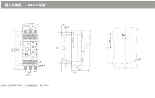 广东进口AEG塑壳断路器在线咨询,AEG塑壳断路器