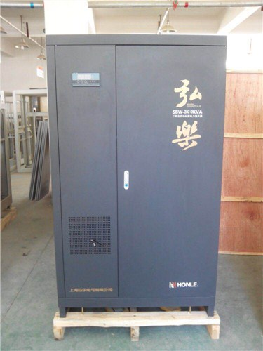 重庆工业稳压器报价,稳压器