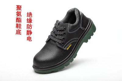 天津劳保鞋男夏季电焊工销售电话,劳保鞋男夏季电焊工